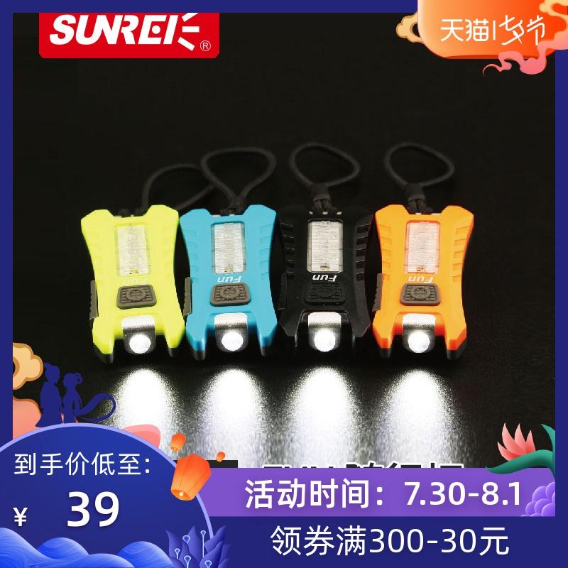 山力士毛記LED強光小手電筒可充電USB迷你家使用者外揹包燈鑰匙燈