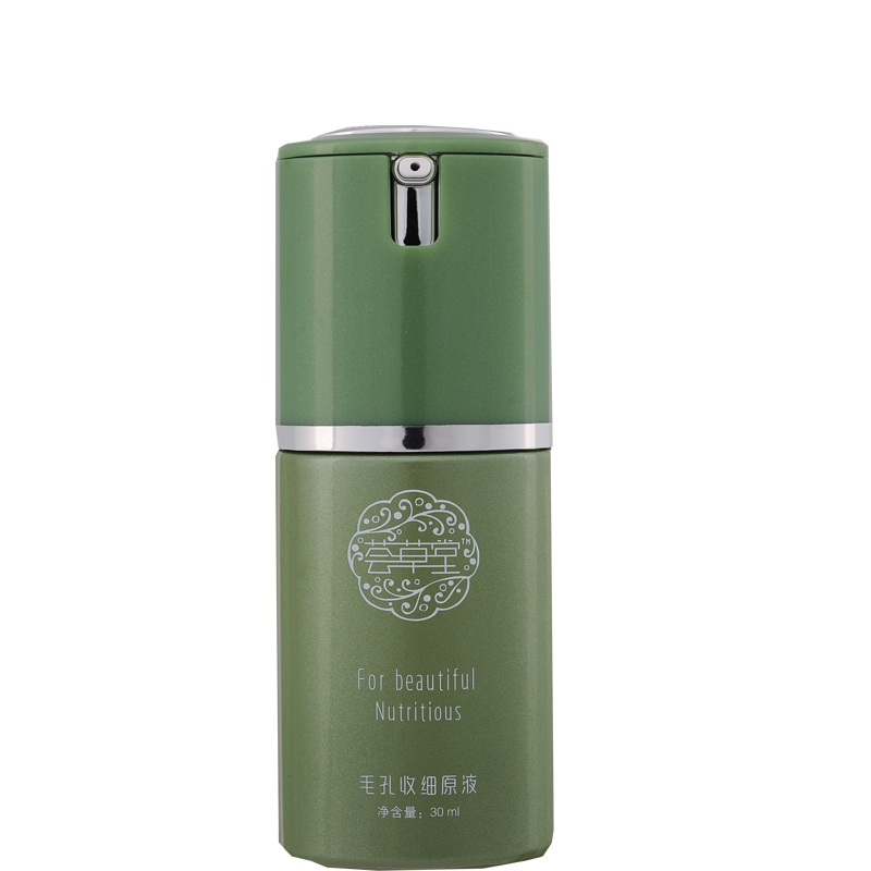 薈草堂綠薈毛孔收細原液 30ml緊緻修護精華滋養肌膚正品專櫃包郵