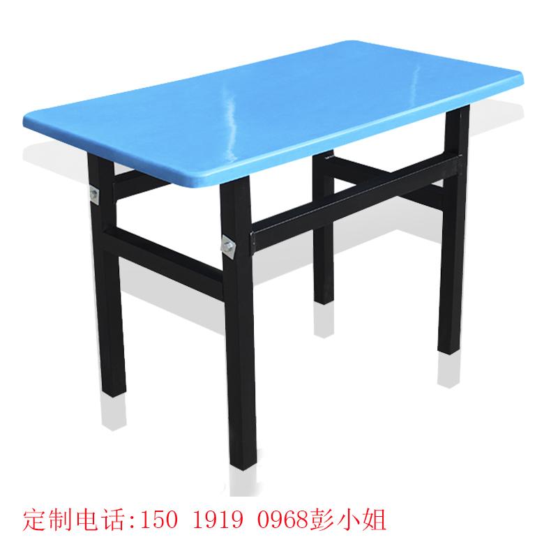 饭桌 玻璃钢桌面订做