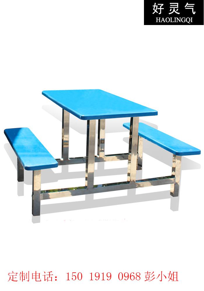 堂连体不锈钢快餐桌椅
