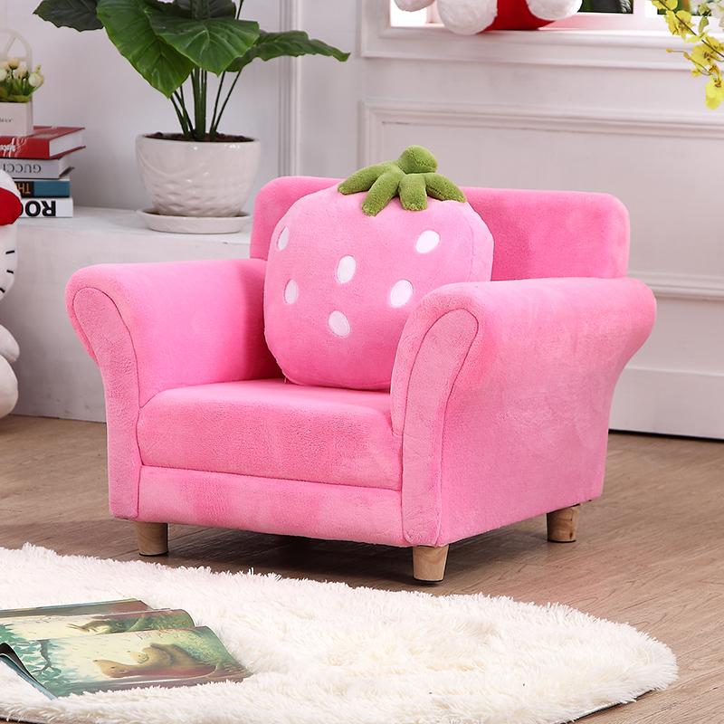 兒童沙發椅可愛卡通布藝草莓沙發粉紅公主寶寶沙發幼兒園組合包郵