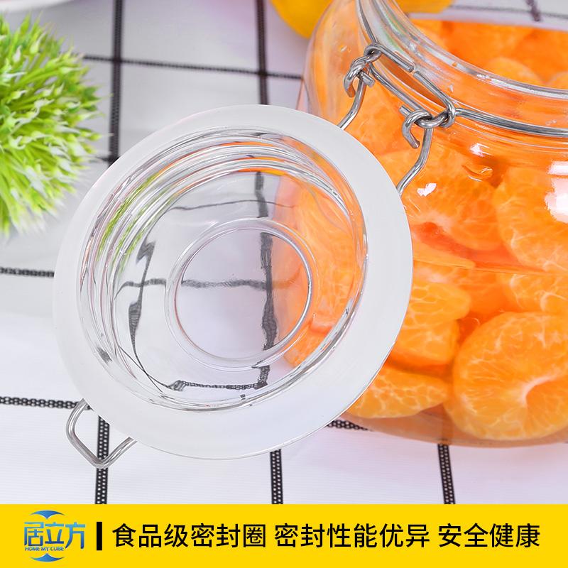 密封罐玻璃食品级瓶子蜂蜜瓶咸菜罐泡酒泡菜坛子空瓶家用储物罐子