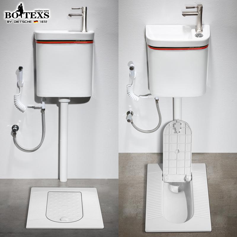 带洗手盆陶瓷冲水箱带盖板蹲便器防臭蹲坑小户大便器 博克萨斯