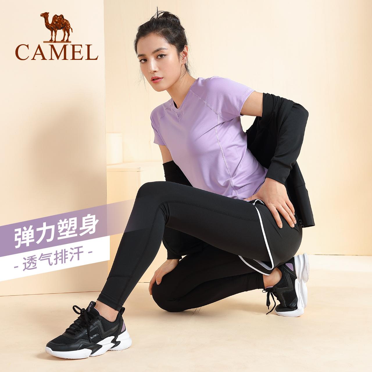 【骆驼】男女瑜珈运动服套装