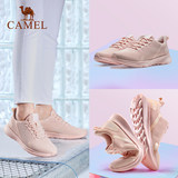 Camel men's sports shoes running shoes casual shoes breathable soft bottom wear light and comfortable cushioning running shoes ultralight