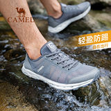Camel upstream outdoor shoes 2020 summer new lightweight and comfortable non-slip breathable mesh running shoes casual shoes men