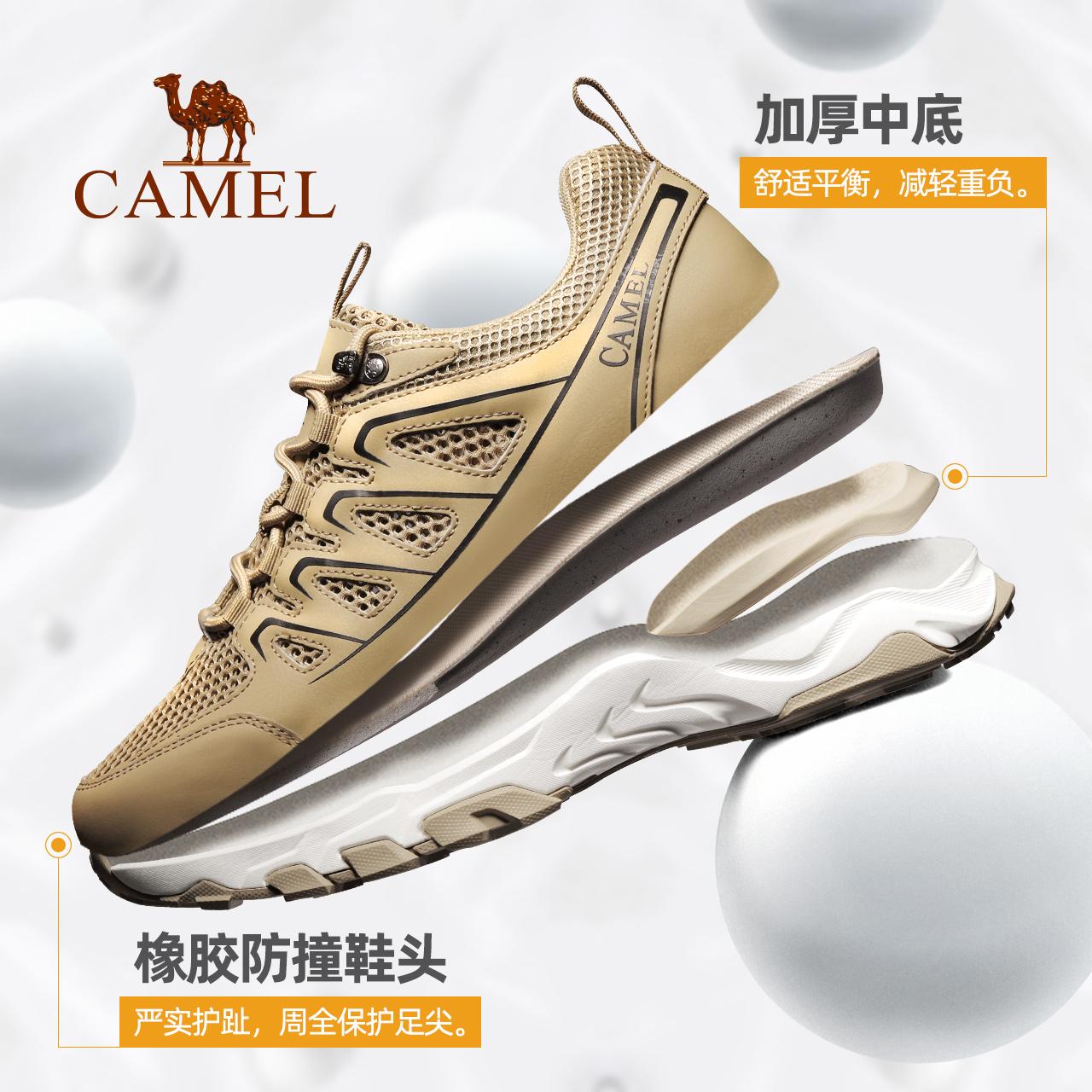 骆驼登山鞋子男2020夏季新透气官网面厚底防滑女士运动户外徒步鞋