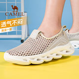 Camel outdoor casual shoes men's 2020 summer new sports shoes men's non-slip wear-resistant comfortable shock absorption casual shoes