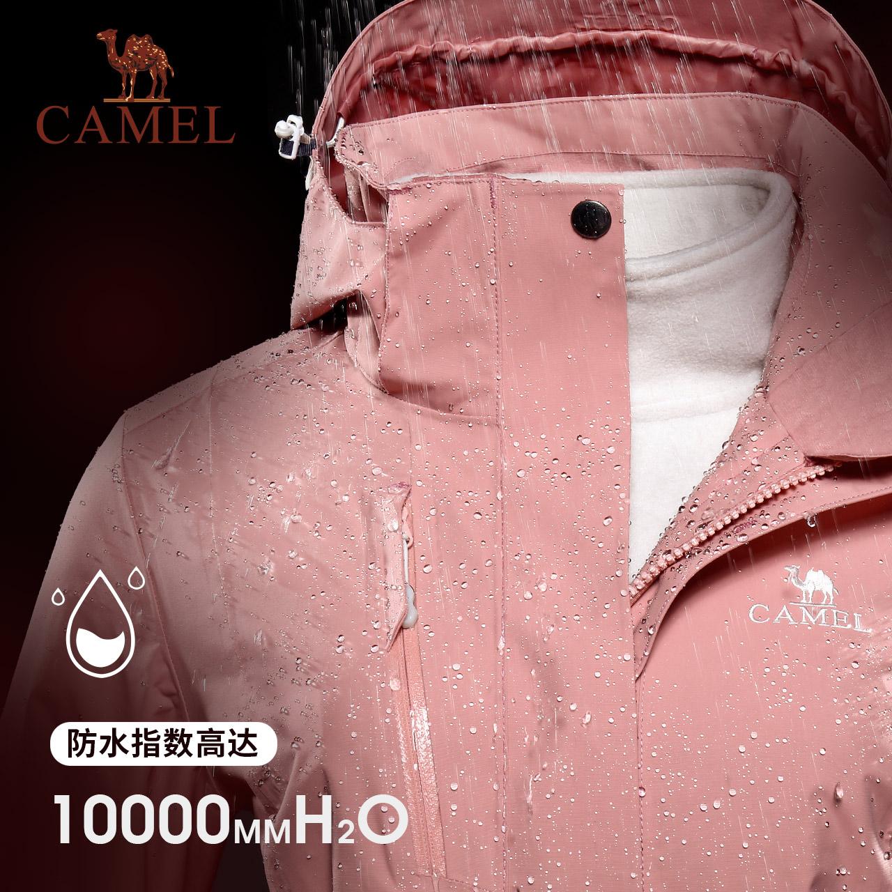 骆驼冲锋衣男女装潮牌三合一可拆卸加绒加厚防风外套女士户外服装