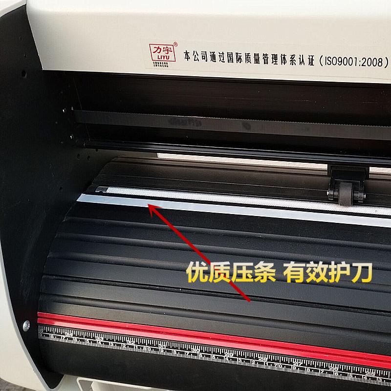 力宇刻字机原装压条/力远罗兰垫刀条恒星金田电脑刻绘机护刀条