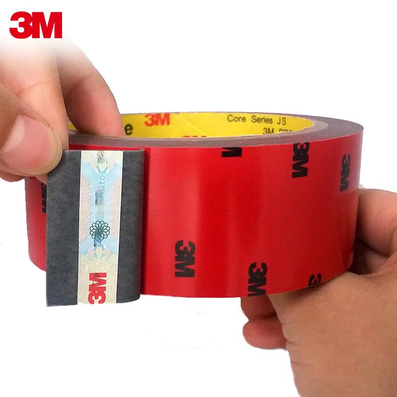 3M双面胶强力胶带车用粘胶墙面固定爬墙贴片助粘剂汽车专用黏ETC