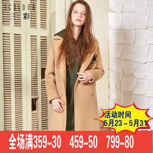 三彩2017冬装新品 西装领双排扣呢大衣羊毛呢子外套女D741830D00