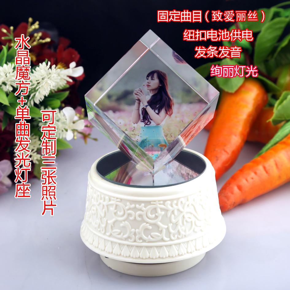 水晶球音乐盒八音盒生日礼物创意diy女男生送女朋友圣诞节小礼品