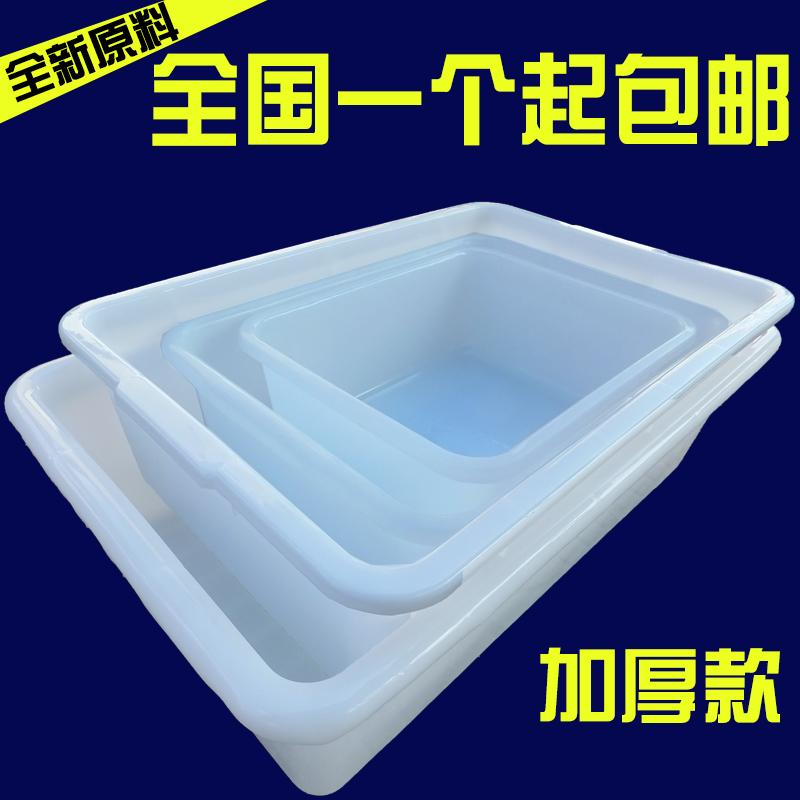 週轉箱儲物箱大白盆塑料框食品箱水產箱週轉籮養魚箱龜箱大白色箱