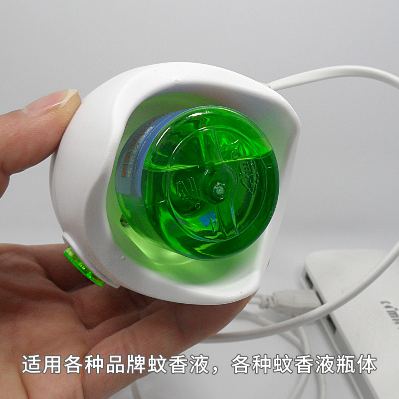 驱蚊神器USB蚊香液加热器宿舍充电宝用家用汽货车驱灭蚊器24V12V