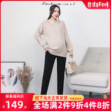Maternity winter suit small man autumn and winter go out net red maternity clothing fashion winter two-piece tide mom wear