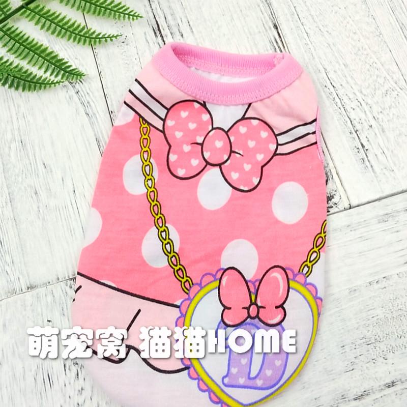 开心乐园宠物服装猫咪幼犬泰迪背心春夏季可爱狗狗衣服夏