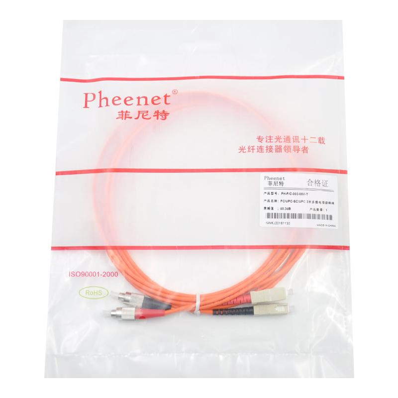 米多模光纤跳线双芯尾纤电信级可定做 3 SC FC 菲尼特 Pheenet