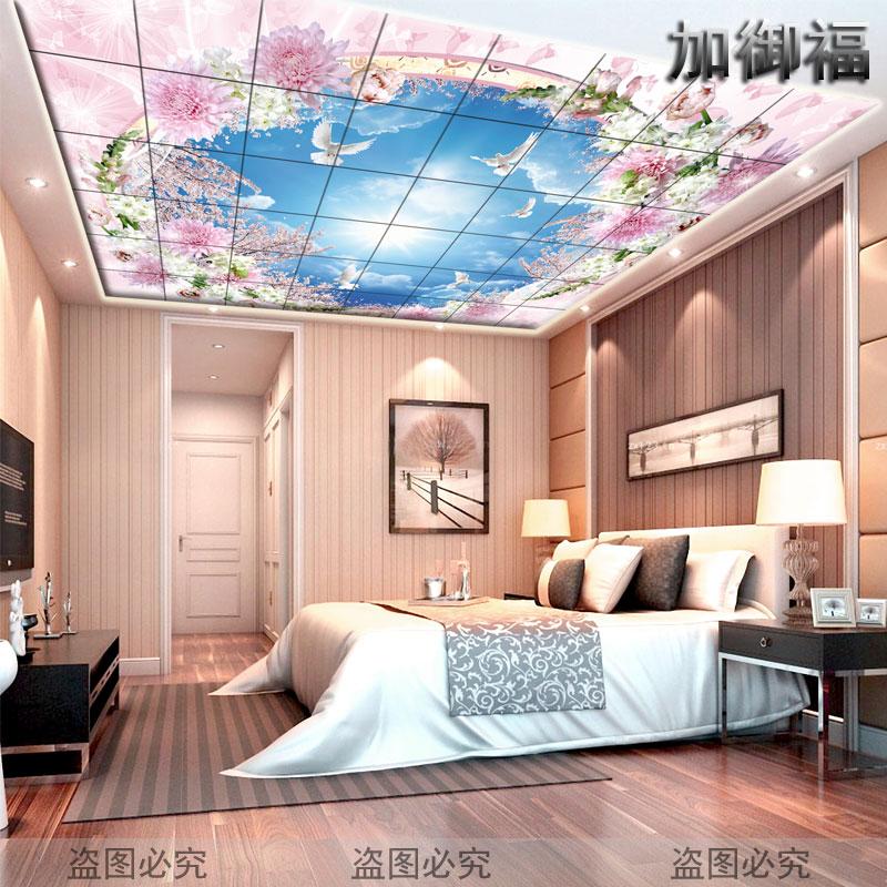 藝術天花板 3G 臥室集成吊頂鋁扣板客廳廚房衛生間定制扣板房間 3D