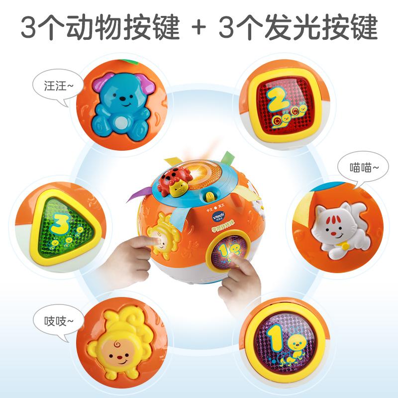 VTech伟易达欢乐转转球 婴幼儿学爬玩具宝宝学爬行玩具6-12个月