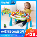 VTech vtech sided study table toy building blocks assembled gear gaming tables educational toys 1-3 years old