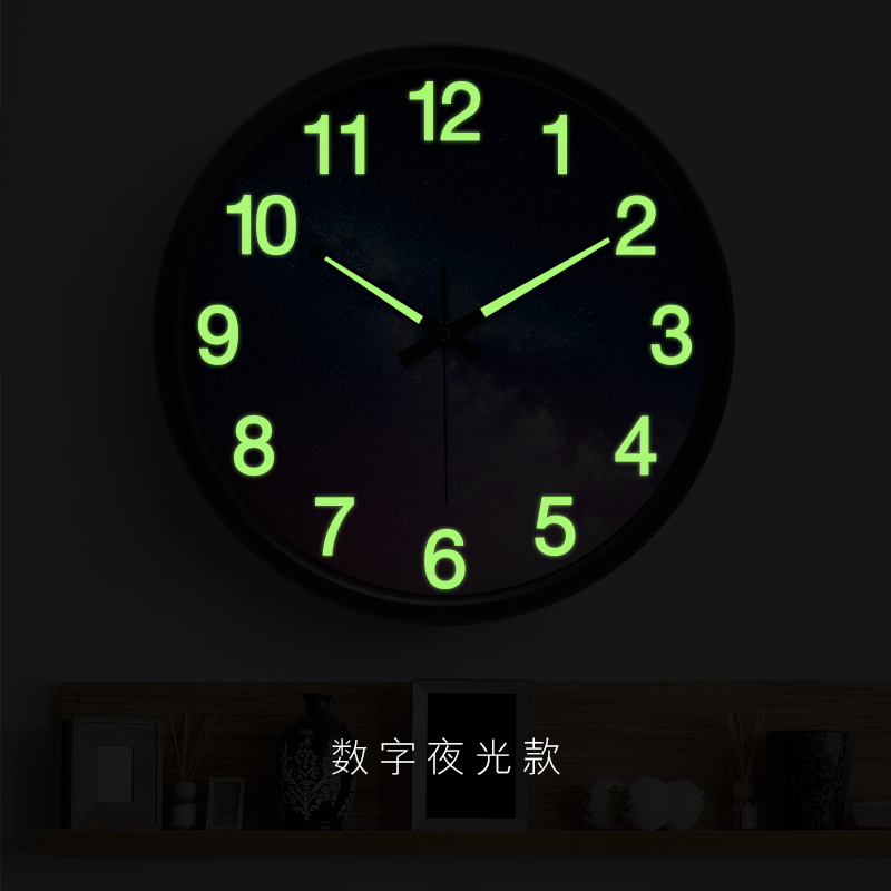 英寸挂表 14 卧室金属大壁钟 个姓强夜光数字时钟静音 挂钟客厅创意