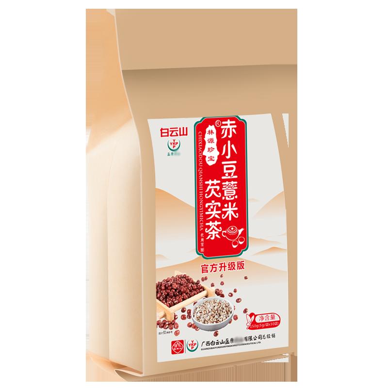 广药白云山 红豆薏米茶 150g