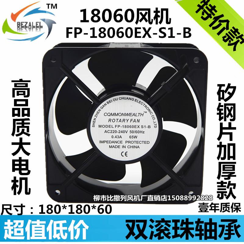 機箱櫃排氣扇 FP18060EX散熱風扇 220V/380V18CM軸流風機滾珠軸承