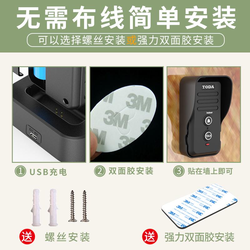 对讲门铃无线家用可移动对讲机门铃通话远距离使用语音老人呼叫器