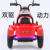 Two-wheeled tricycle children's electric motorcycle with remote control toy car can sit and charge boys and girls stroller
