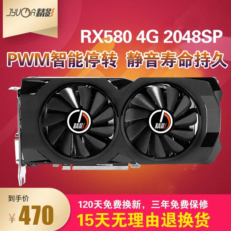 高效吃鸡RX580 8G RX580 4G游戏显卡电脑显卡8G 独显台式机RX570