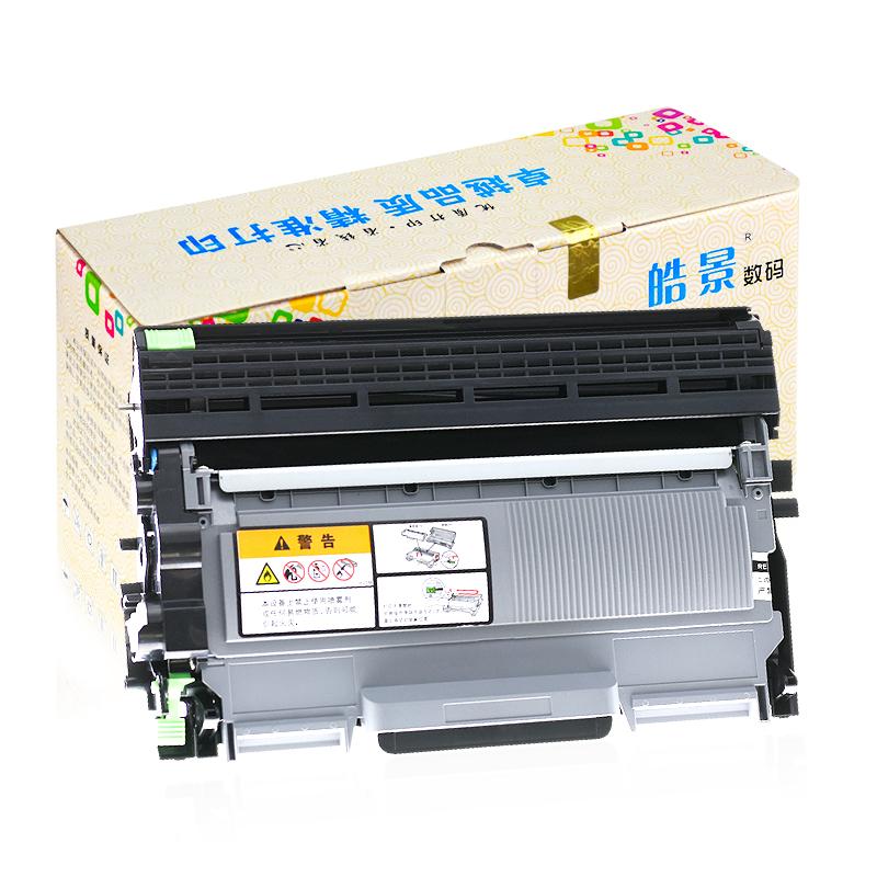 皓景适用 联想M7400硒鼓 LT2441粉盒 LD2641 LJ-2400L LJ2600DN M7650DF M7600D M7450F LT2641H打印机墨粉盒