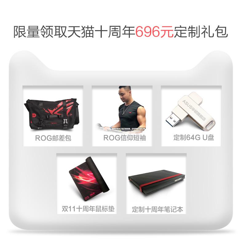 家用游戏加速 wifi 智能三频无线万兆企业级路由器穿墙 11000M 高速 AX11000 GT 华硕 asus