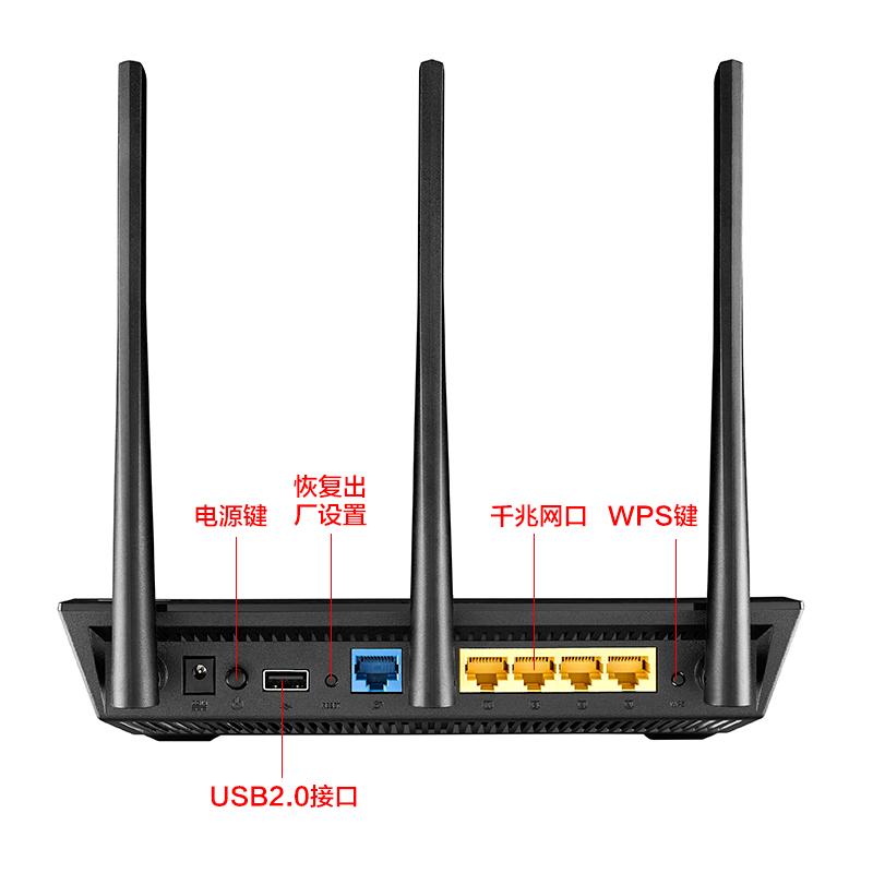 穿墙王 wifi 路由器家用智能 高速 wifi 5G 千兆 AC1750MB1 双频无线 B1 AC66U RT 华硕 ASUS