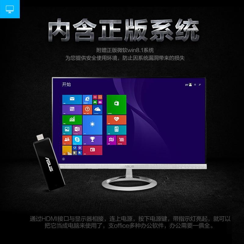 新品ASUS华硕QM1迷你便携口袋电脑小主机 即插即用 HDMI接口