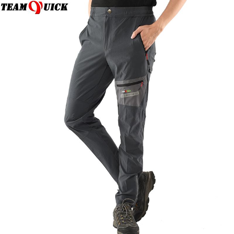 速干裤男户外钓鱼服防水夏季超薄款休闲弹力透气快干登山运动长裤