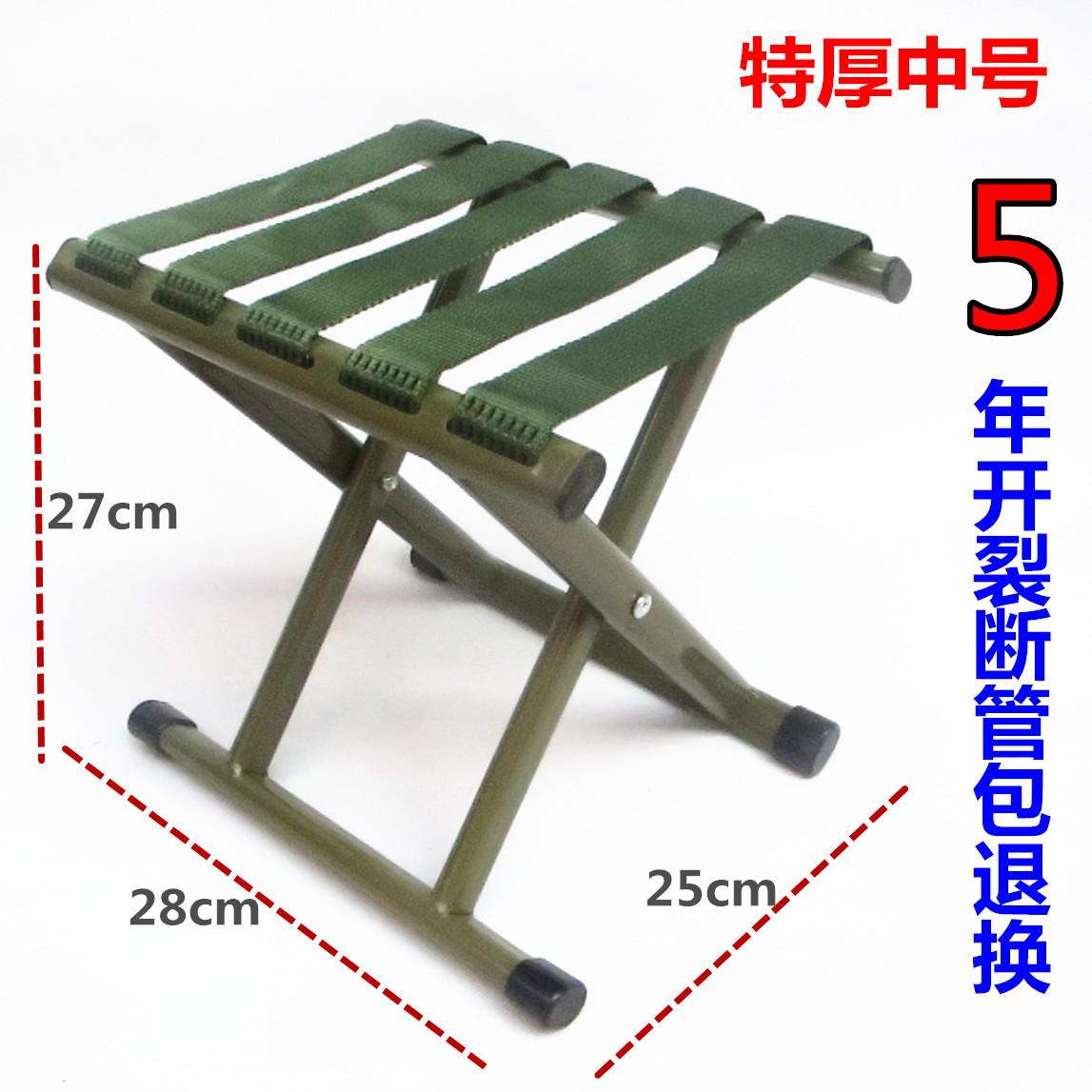 军工马扎加厚加固凳子折叠便捷马扎家用凳子户外火车小板凳 包邮