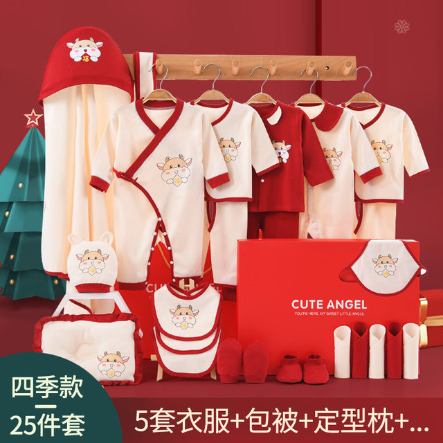 Newborn baby gift box spring and summer cotton clothes for the year of the ox baby boneless romper maternal and child supplies newborn baby package