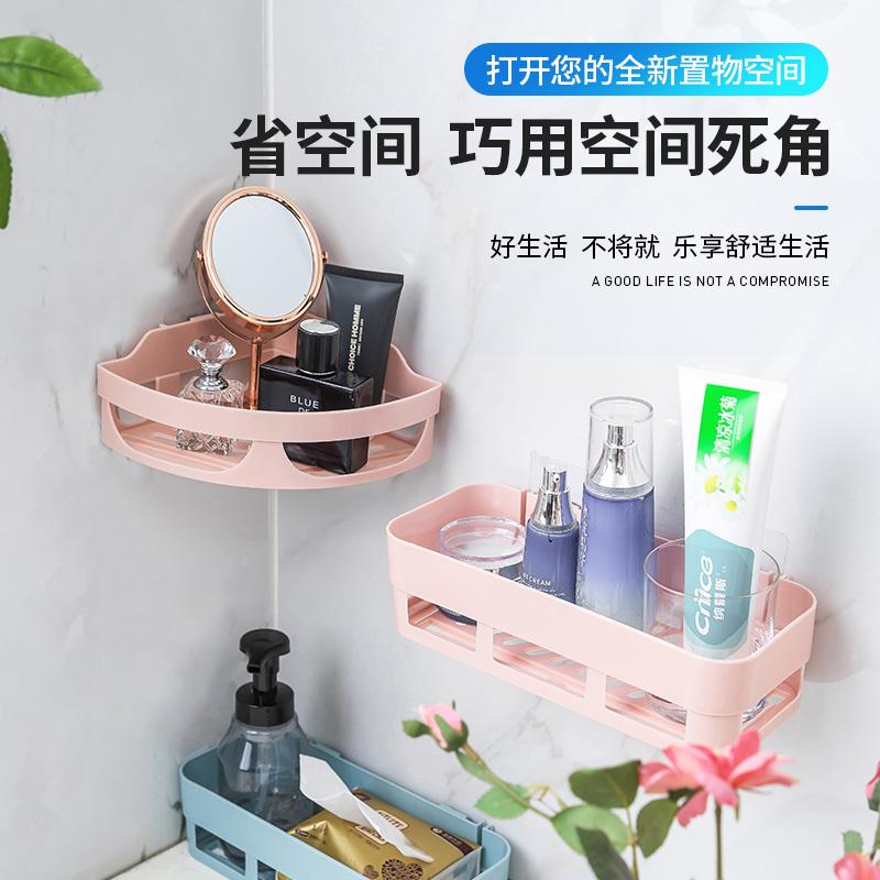 浴室置物架厕所洗手间洗漱台毛巾收纳免打孔壁挂式洗澡墙上卫生间 - 图0