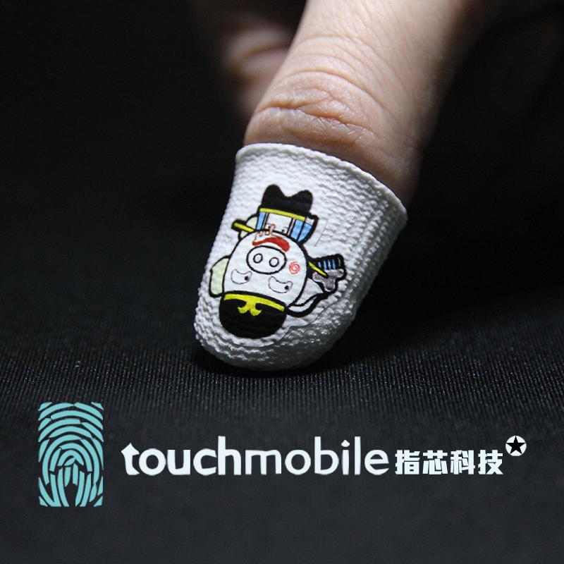 手机游戏触屏手指套王者荣耀防汗防磨防滑手指套苹果安卓吃鸡神器