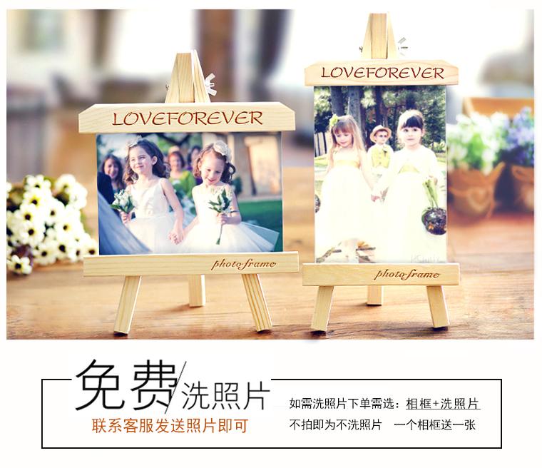 画框婚纱儿童洗照片刻字定制 A4 寸 12 寸 10 寸 8 寸 6 寸 5 寸 7 创意相框摆台