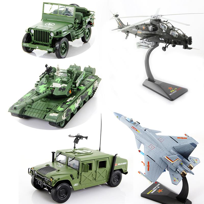 凯迪威1:48直十武装直升机带支架直10 合金飞机军事模型收藏摆件