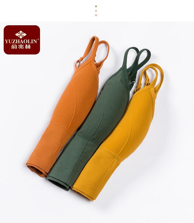 俞兆林2021夏季卡卡吊带U型美背少女抹胸无钢圈薄棉杯全罩杯S文胸 No.2
