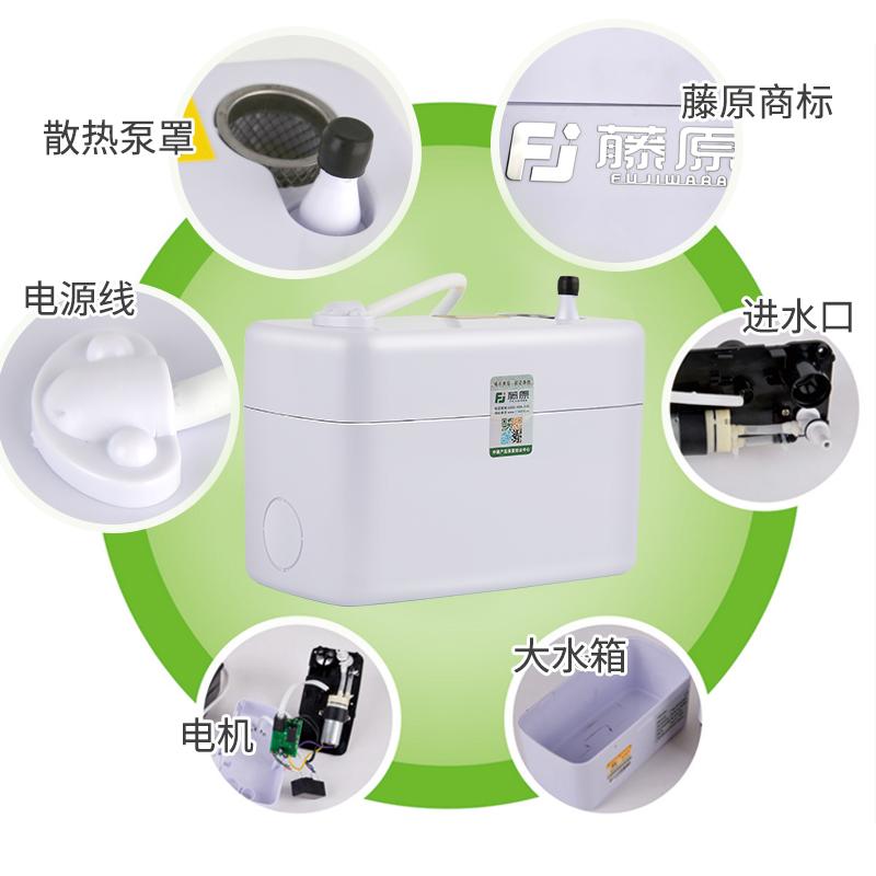 藤原空调排水泵全自动外置冷凝水抽水收集器中央空调低音提升泵