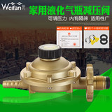 Domestic liquefied petroleum gas tank cylinder pressure reducing valve fittings gas stove gas water heater pressure relief valve