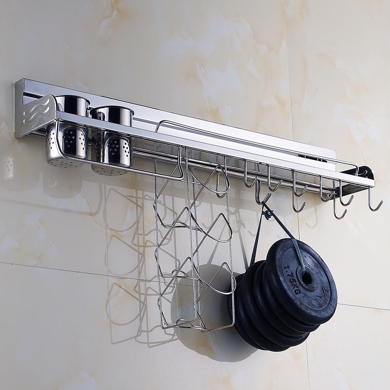厨房挂件挂架304不锈钢多功能收纳架 厨卫用品五金壁挂刀架置物架