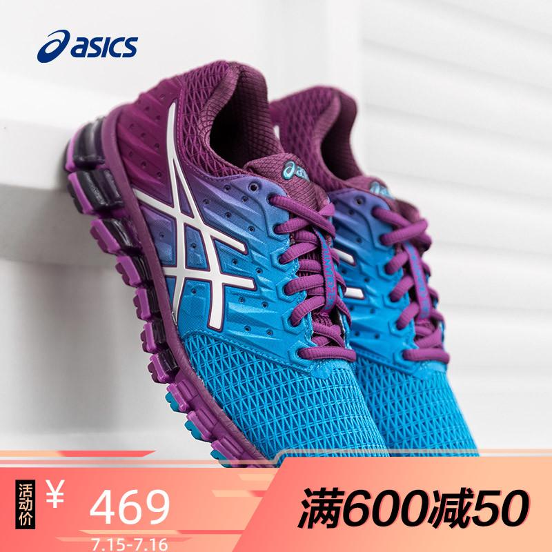 ASICS亞瑟士女鞋運動鞋GEL-QUANTUM 180緩衝跑鞋跑步鞋T6G7N-4393