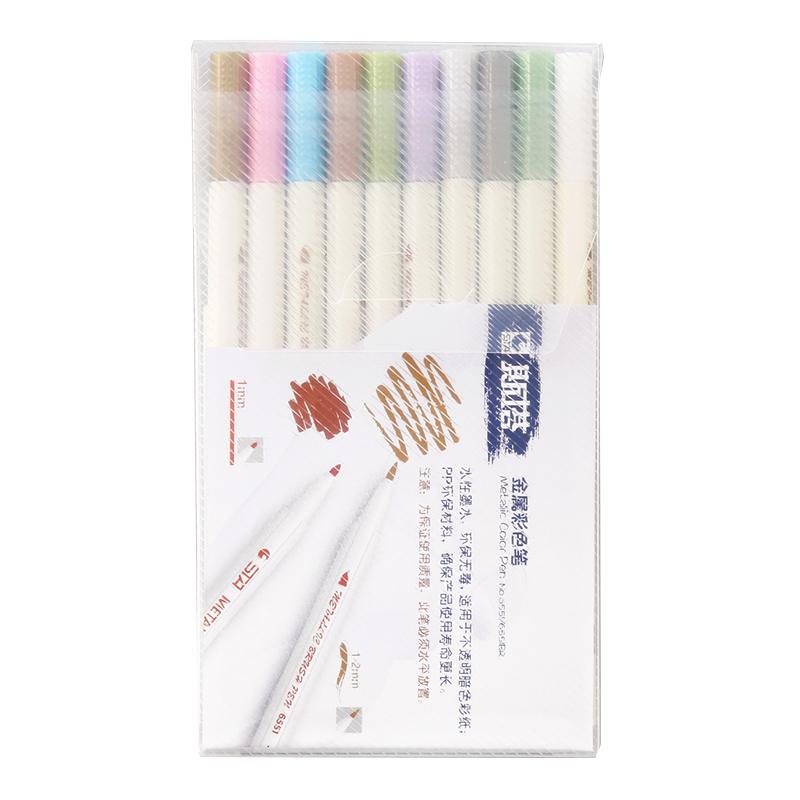 斯塔金属珠光彩色软笔毛笔 10色油漆笔彩色记号笔装饰涂鸦相册笔