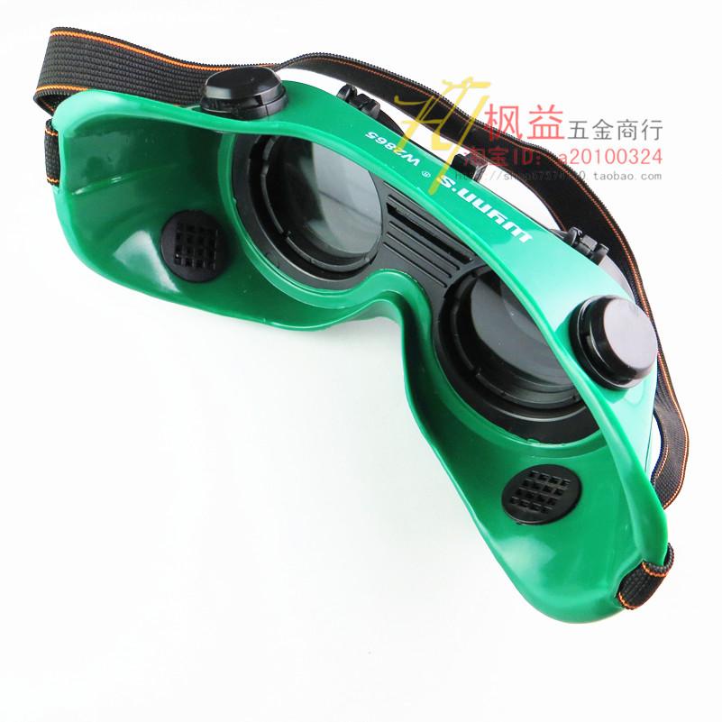 电焊眼镜氩弧焊墨镜两用防护翻盖黑白眼罩双反镜片烧焊工面罩劳保