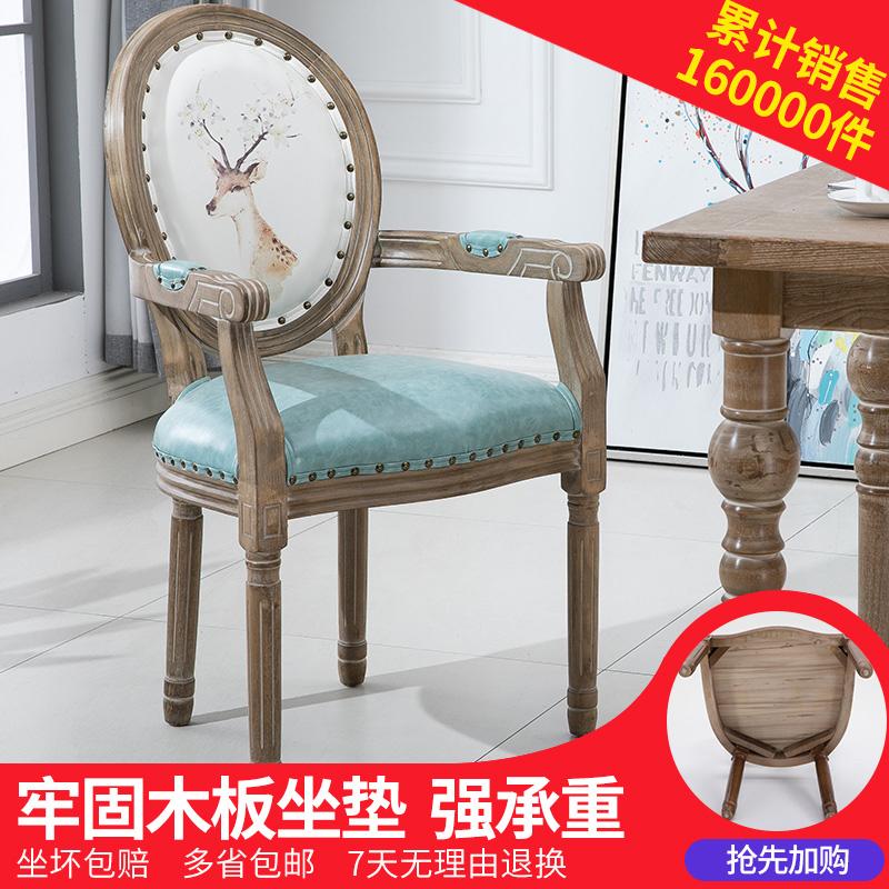 美甲椅子現代簡約家用凳子靠背復古餐廳時尚歐式美式北歐實木餐椅